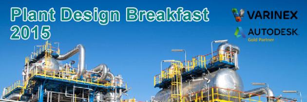 Üzleti reggeli létesítménytervezőknek, technológusoknak!